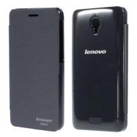 Калъф за Lenovo S660 - тъмно синьо